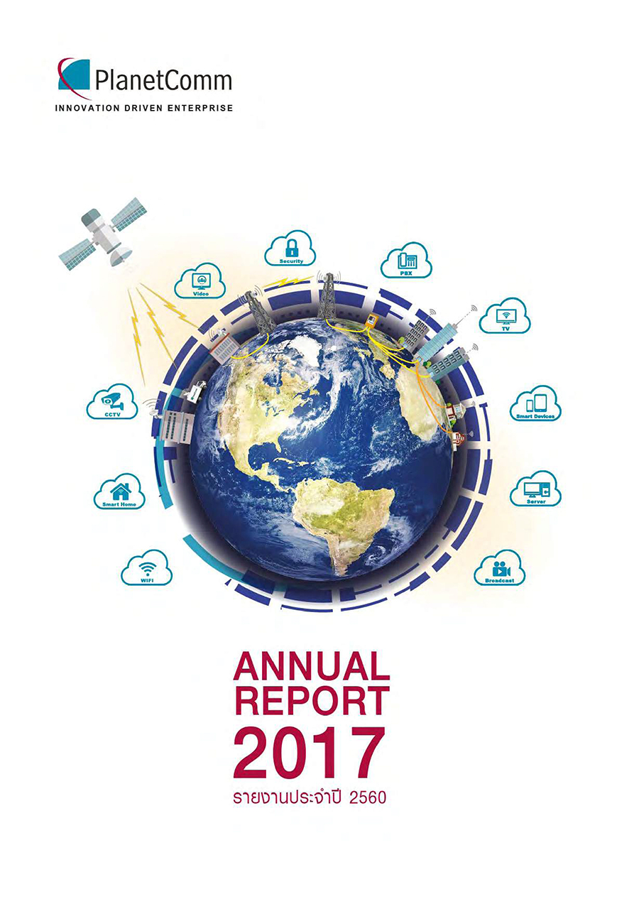 PLANET, Annual Report 2017