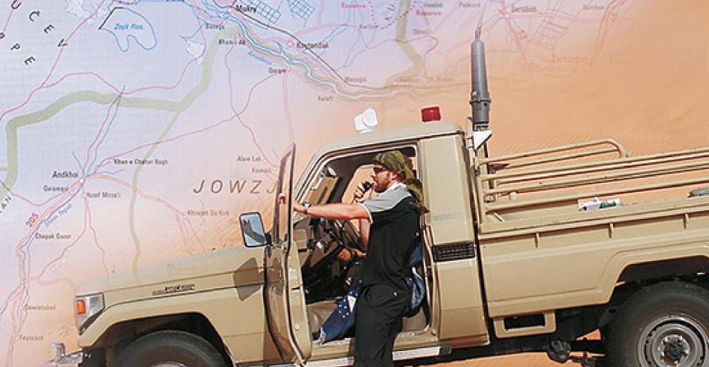 977 HF Vehicle tracking system