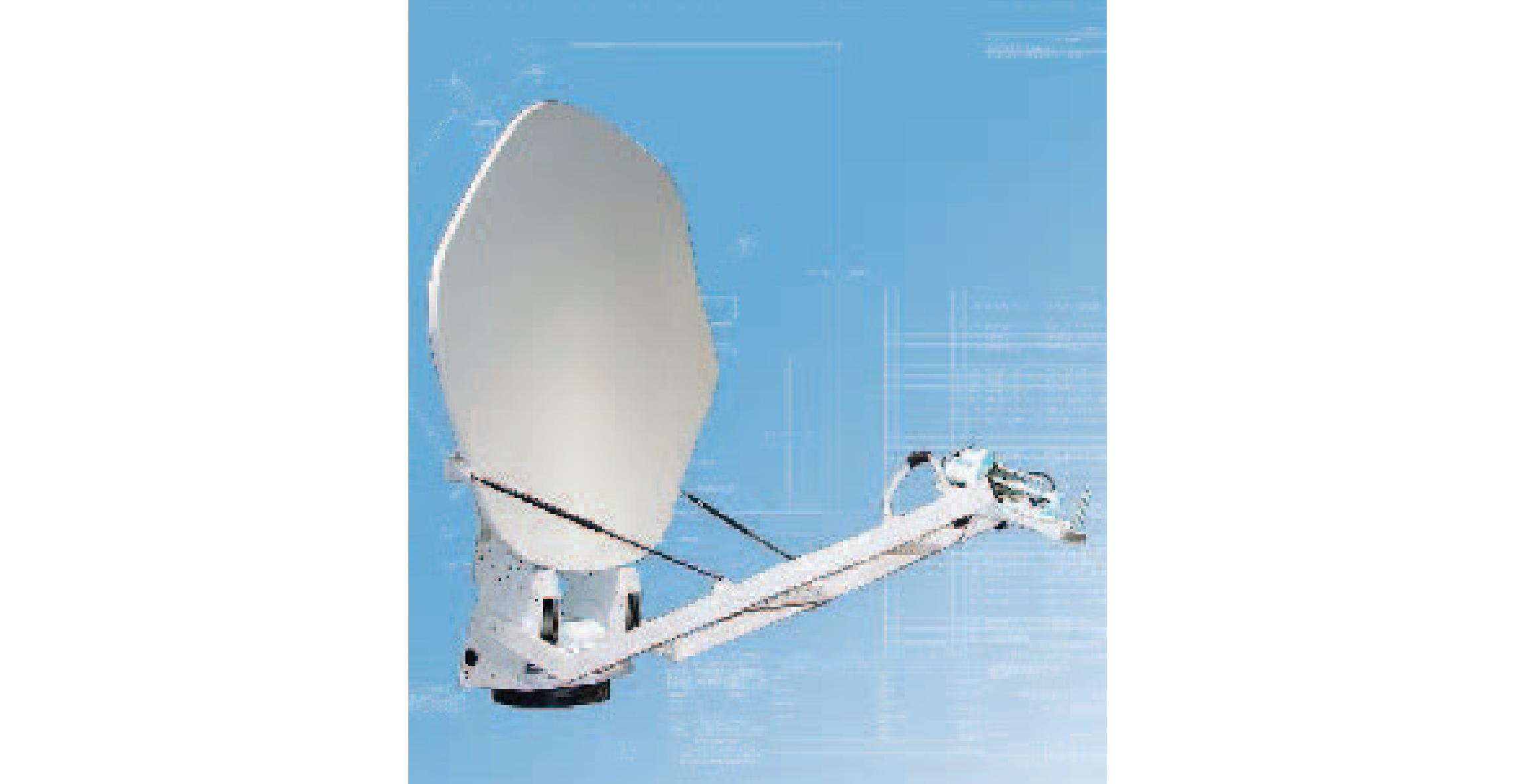 C240M 2.4m. Antenna
