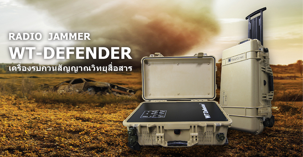 WT-DEFENDER Radio Jammer